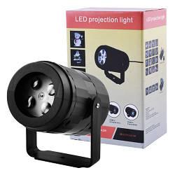 Лазер диско проектор новгодние картинки W886-3 RGBW светомузыка