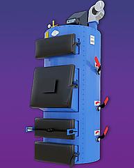 Котел твердотопливный Idmar CIC (Идмар СИС), 17 кВт