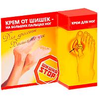Шишка Стоп - средство от вальгусной деформации пальцев стоп, фото 1