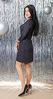 Платье женское нарядное на запах из ткани трикотаж люрекс