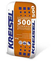 Штукатурка Kreisel 500 машинная цементно-известковая 25 кг