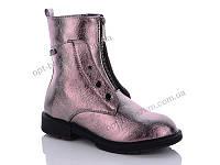 Ботинки детские W.niko W203-2 (32-37) - купить оптом на 7км в одессе