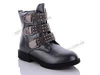 Ботинки детские W.niko W204-3 (32-37) - купить оптом на 7км в одессе