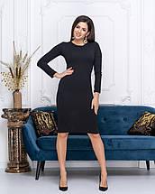 """Платье облегающее """"Dress code"""", фото 2"""