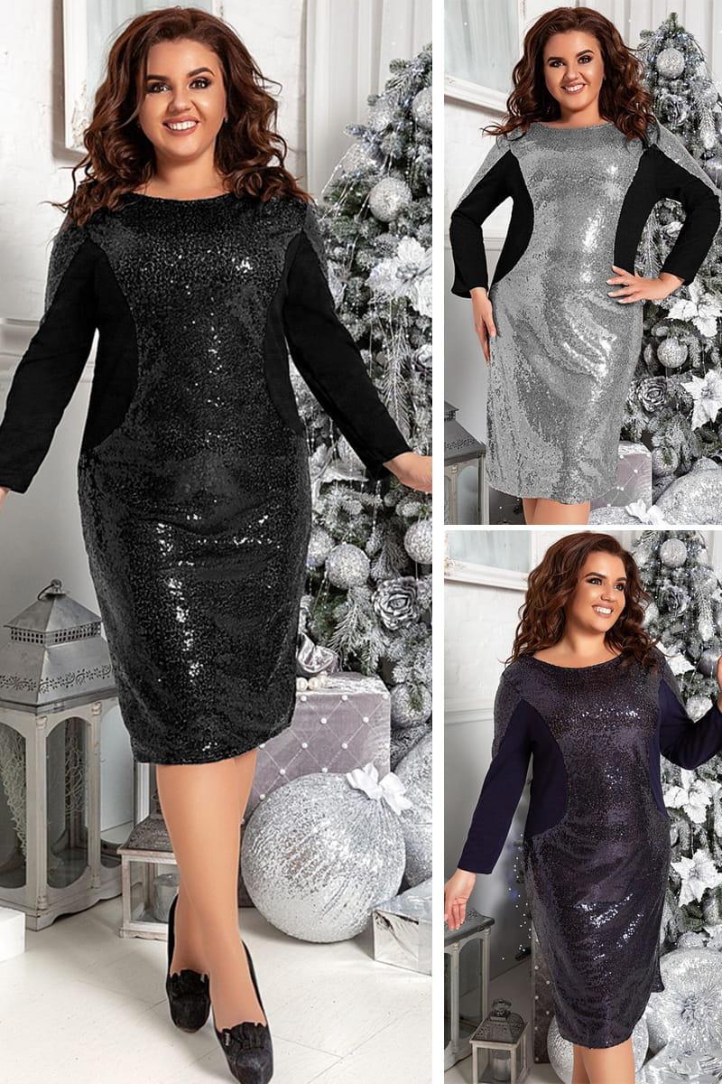 Шикарное коктейльное платье Миракли