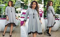 Жіноче батальне плаття з  кружевними вставками .Р-ри 48-58