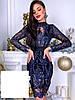 Шикарное платье.Ткань дорогой гипюр  Разные цвета (10116), фото 3