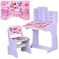 """Детская регулируемая парта со стульчиком """"Париж"""" B 2071-82-2, фиолетовая"""