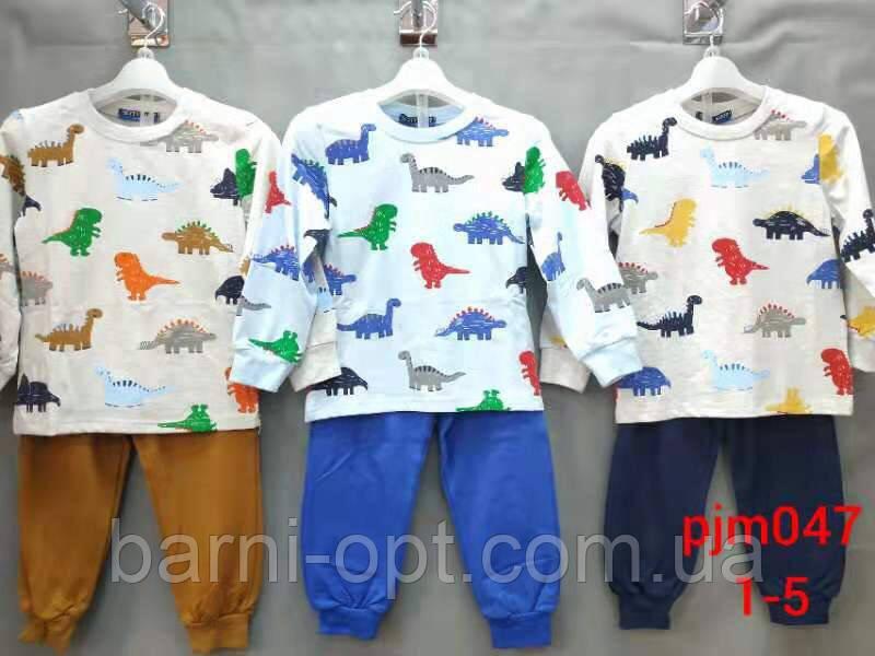 Детские пижамы Setty Koop, в остатке 1 год