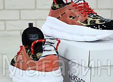 Женские кроссовки Versace Chain Reaction 2 Chainz Spotted Версаче леопардовые, фото 3