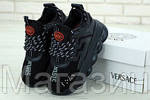 Мужские кроссовки Versace Chain Reaction Triple Black Версаче черные, фото 3