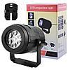 Лазер диско проектор W886-1, 2 вкладиша з картинками, фото 2