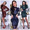 Шикарное платье.Ткань дорогой гипюр  Разные цвета (10116), фото 7