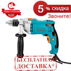 Дрель электрическая ударная Sturm ID21105P |СКИДКА 5%|ЗВОНИТЕ