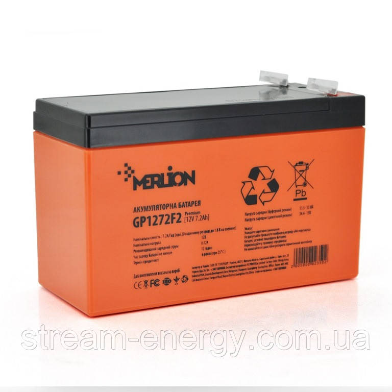 Аккумулятор AGM Merlion (12В -7,2Ач) GP1272F2 PREMIUM