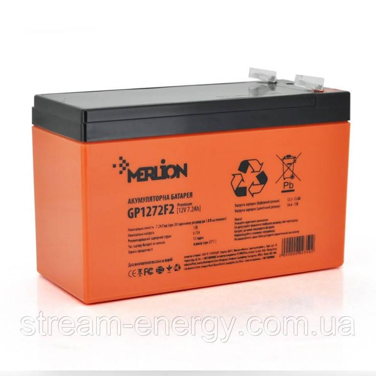 Акумулятор AGM Merlion (12В -7,2 Ач) GP1272F2 PREMIUM