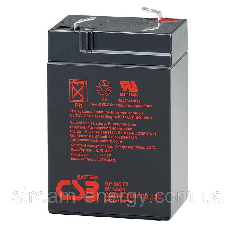 Акумуляторна батарея CSB (6В - 4,5 Ач) GP645