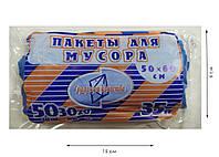 Мусорный пакет Традиции качества 35л.