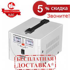 Стабилизатор напряжения Sturm PS930101R  |СКИДКА 5%|ЗВОНИТЕ