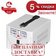 Стабилизатор напряжения Sturm PS930051R  |СКИДКА 5%|ЗВОНИТЕ