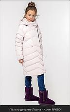Теплое зимнее пальто с капюшоном на девочку Луана нью вери (Nui Very), фото 3
