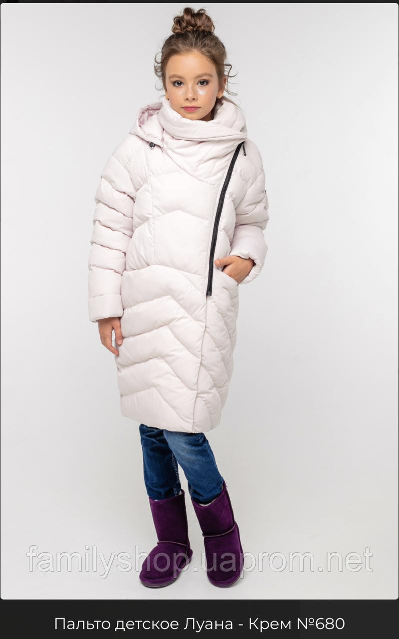 Теплое зимнее пальто с капюшоном на девочку Луана нью вери (Nui Very)