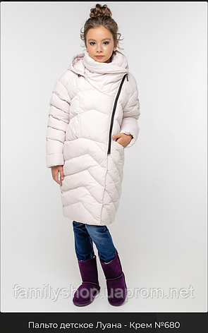 Теплое зимнее пальто с капюшоном на девочку Луана нью вери (Nui Very), фото 2