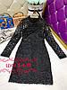 Шикарное платье. Цвет черный и золотой (15472), фото 4