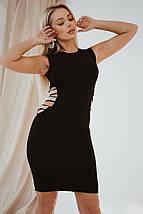 """Облегающее трикотажное мини-платье """"DINA"""" с вырезами по бокам (3 цвета), фото 2"""