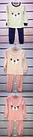 Пижама для девочек, Setty Koop, 6 лет,  № PJM020