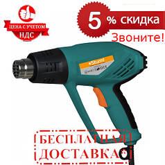 Фен технический Sturm HG2003LK (2 кВт) |СКИДКА 5%|ЗВОНИТЕ