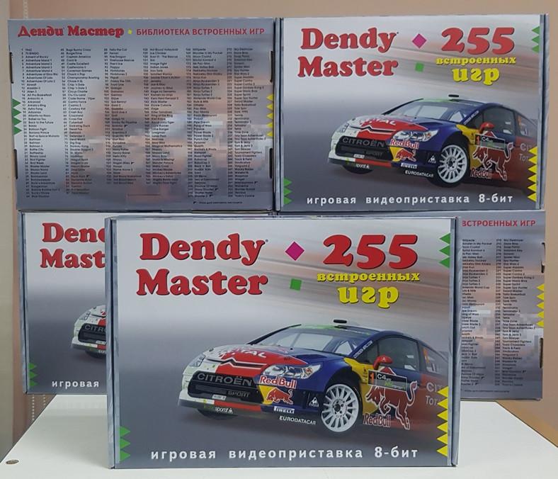 Игровая приставка Dendy Master + 255 встроенных игр