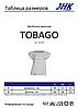 Женская футболка JHK TOBAGO цвет коралловый (CO), фото 4
