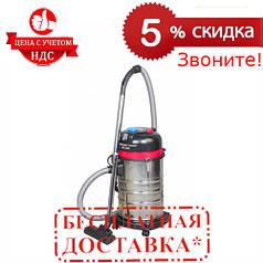Электрический пылесос промышленный Энергомаш ПП-72030 |СКИДКА 5%|ЗВОНИТЕ