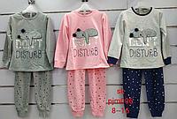 Пижама для девочек, Setty Koop, 8 лет,  № PJM006