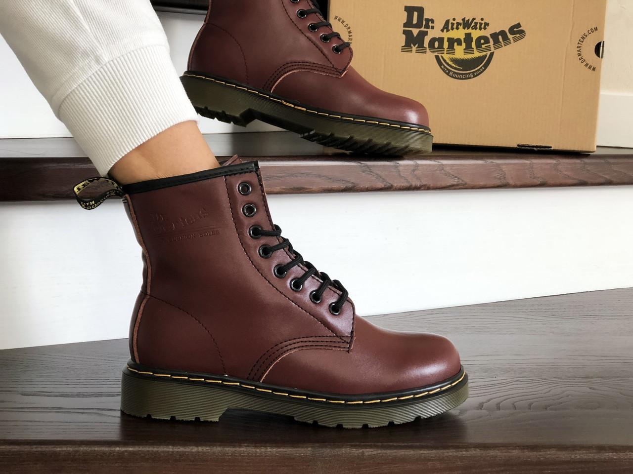 Женские зимние ботинки Dr. Martens,кожаные,марсала (темно бордовые)