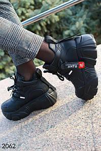 """Кроссовки """" Optimus """" Черные кроссовки. Демисезон."""