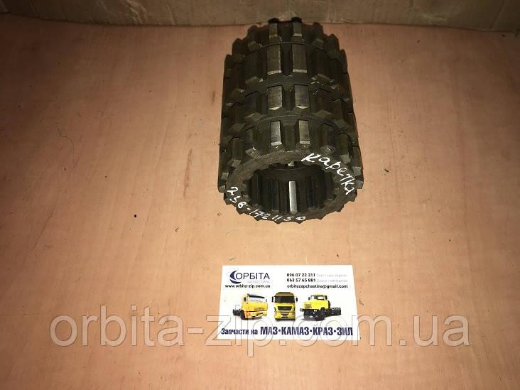 238-1721150 Каретка синхронизатора делителя КПП 238ВМ МАЗ (пр-во Россия)