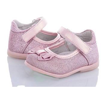 Туфли для девочки розовые на праздник 20-25