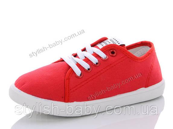 Детская обувь 2020 оптом. Детские модные кеды - слипоны бренда Y.TOP для мальчиков (рр с 31 по 36), фото 2