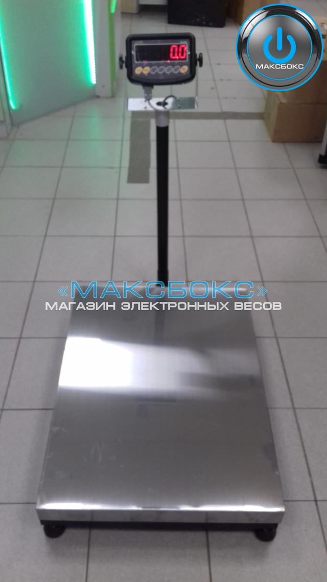 Ваги товарні з повіркою РС300-600х800 Ттс