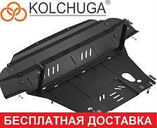 Защита двигателя Kia Carens (2000-2006) Кольчуга