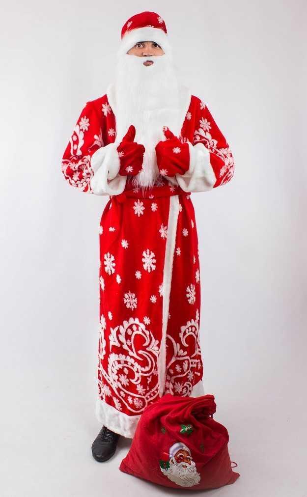 Костюм карнавальный Дед Мороз