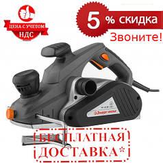 Электрический рубанок Энергомаш РУ-10150 (1.5 кВт, 110 мм) |СКИДКА 5%|ЗВОНИТЕ