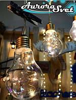 """LED гирлянда Лампа """"Ретро""""  2,70 м на 50 светодиодов RGB. Светодиодная гирлянда. Производство Франция."""