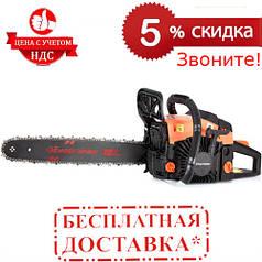 Бензопила Энергомаш ПТ-9952М2 |СКИДКА 5%|ЗВОНИТЕ