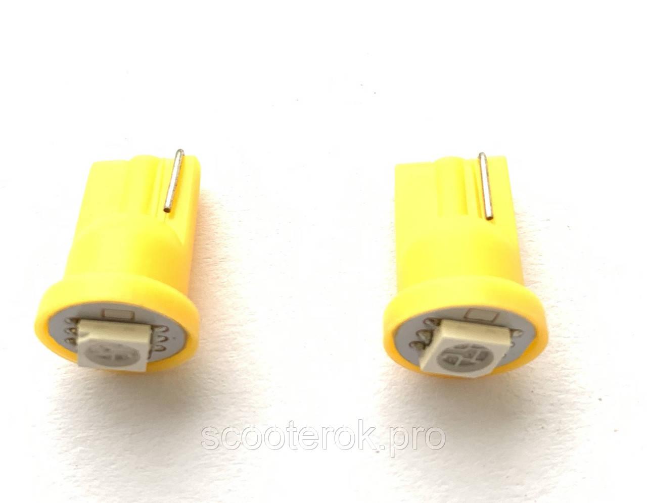 Лампа покажчика поворотів, безцокольная, 1 крістал жовта T9, 2 шт.