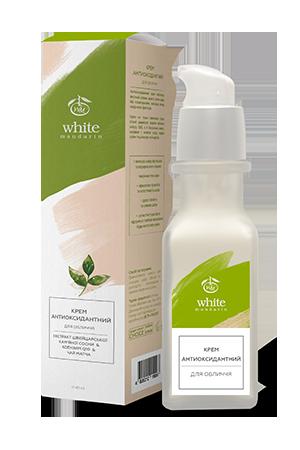 Антиоксидантний крем для обличчя White Mandarin, 40 мл
