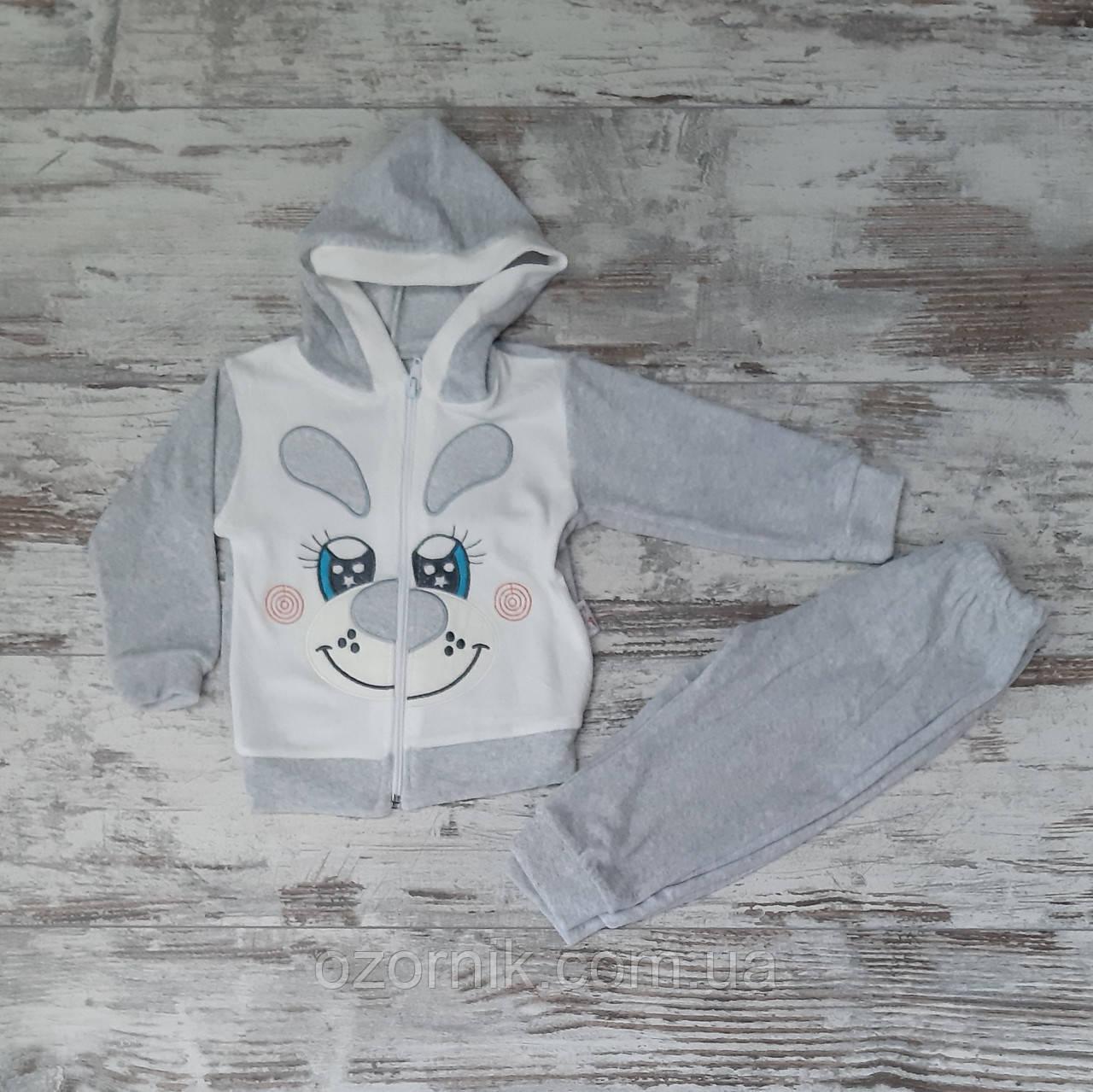 велюровий костюм для немовлят