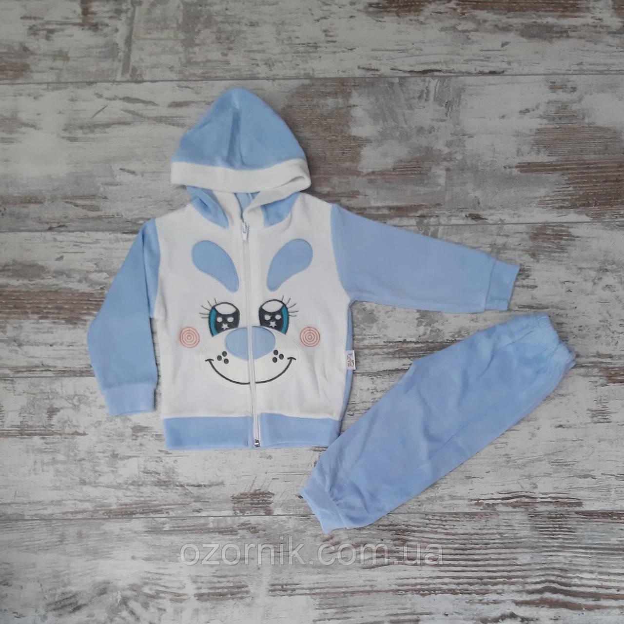 костюм дитячий зайчик